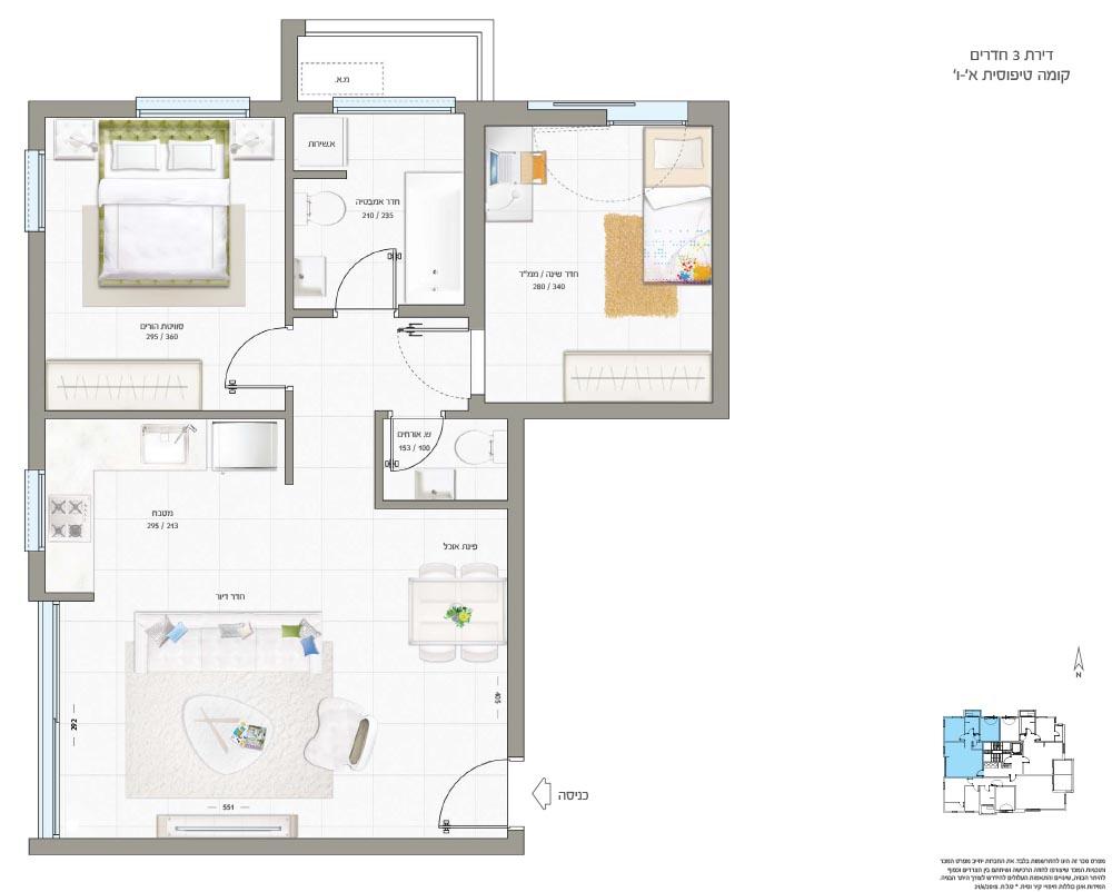 בן גוריון 121 - 3 חדרים - חזית