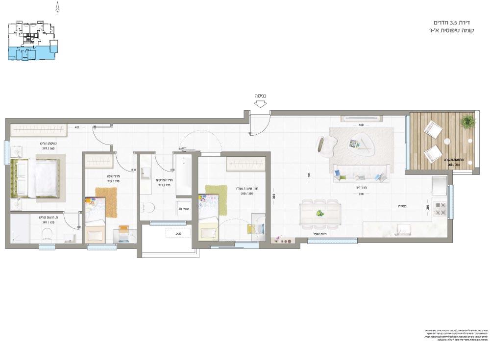 בן גוריון 121 - 3.5 חדרים