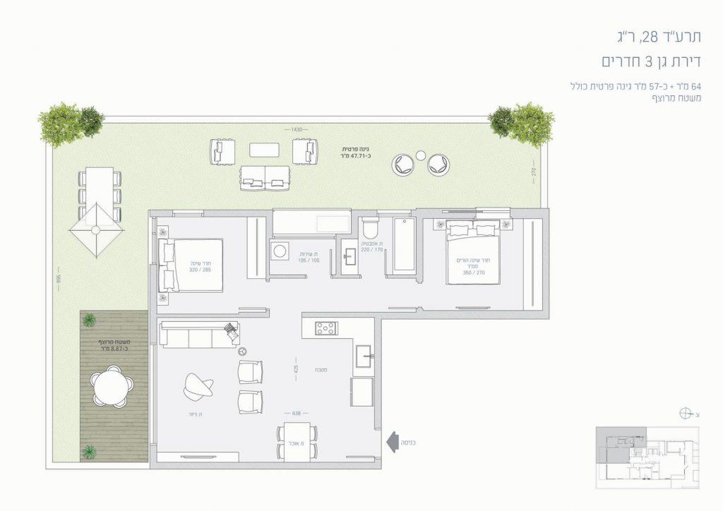 תכנית-דירת-גן-64+57---תרעד-28
