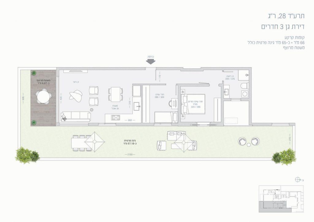 תכנית-דירת-גן-66+65---תרעד-28