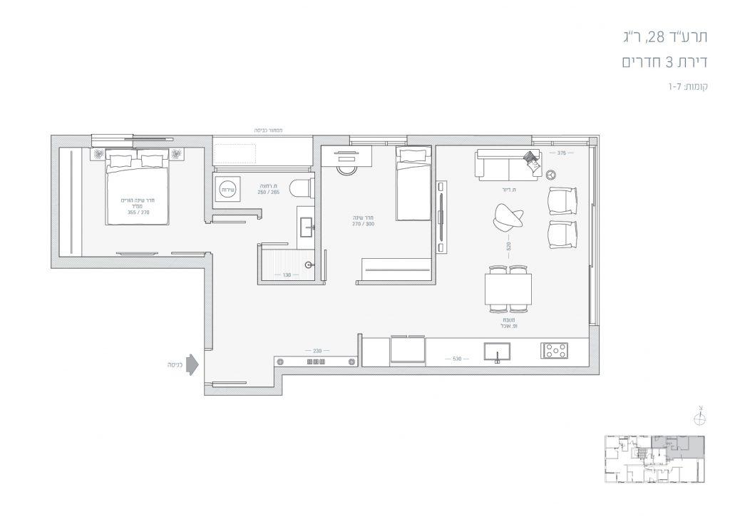 תכנית דירת 3 חדרים - תרעד 28